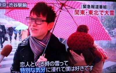 http://bravery.blog.so-net.ne.jp/_images/blog/_6d4/bravery/koibitoyuki_ganso_picE.png